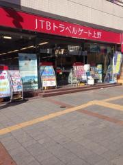 JTB首都圏 トラベルゲート上野