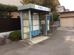 「阿漕浦」バス停留所