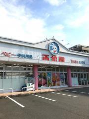 西松屋長津田店