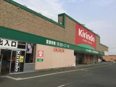 キリン堂松陽店