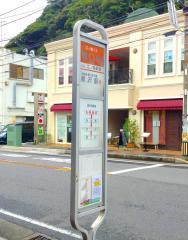 「竜口寺」バス停留所