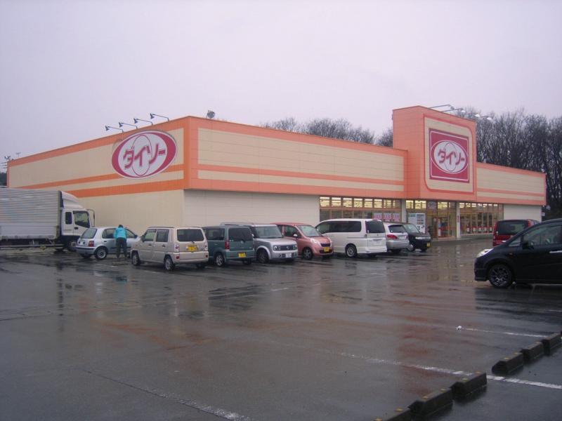 建物外観及び、駐車場