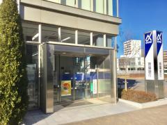 京葉銀行鎌ヶ谷支店