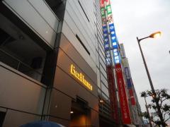 三菱UFJモルガンスタンレー証券株式会社 堺東支店