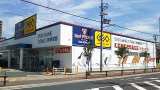 ゲオ津島店