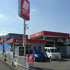 ニッポンレンタカー岡崎駅前店