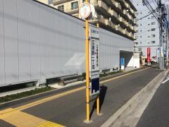 「江波西一丁目」バス停留所