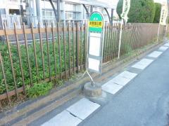 「産業展示館」バス停留所