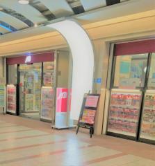 JTB関西 神戸ハーバーランド店