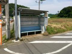 「早田寺前」バス停留所