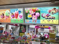 31アイスクリーム津駅チャム店