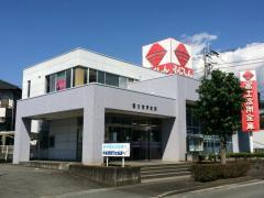 富士信用金庫須津支店