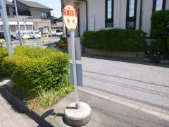「下川田」バス停留所