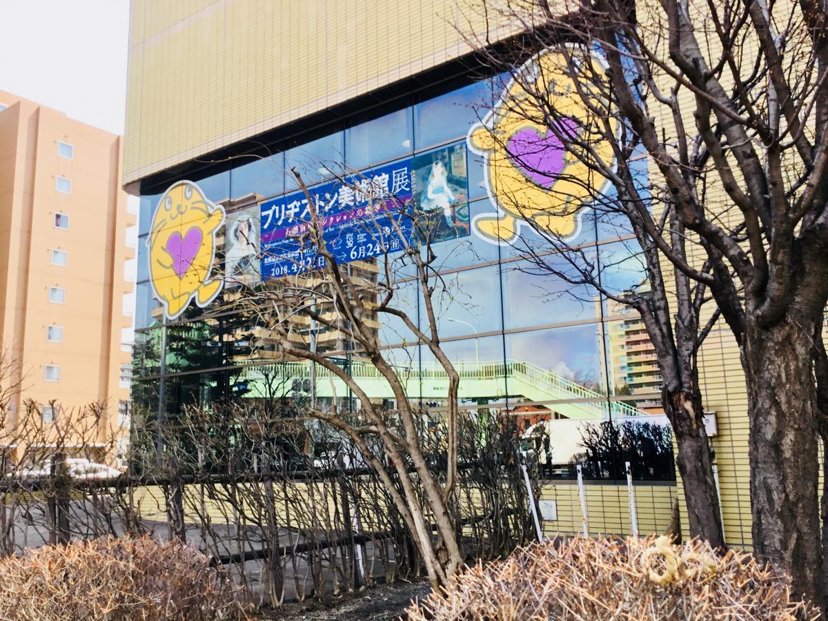 テレビ北海道