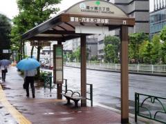 「霞が関三丁目」バス停留所
