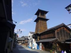 小江戸蔵の街