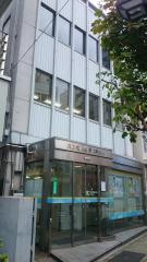 興産信用金庫浅草橋支店