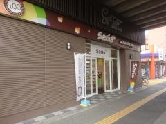 Seria西鉄香椎駅店