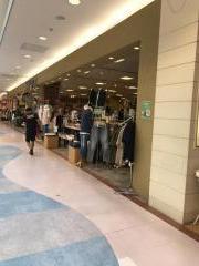 ジーンズショップヤマトI-MALL三好店