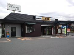 吉野家16号線袖ケ浦店