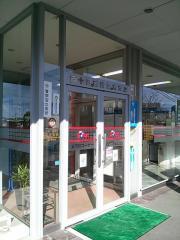 百十四銀行三木支店