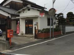 富永簡易郵便局