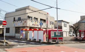 桜町動物病院