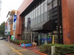 京葉銀行四街道支店