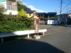 「沼商前」バス停留所