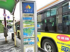 「住之江公園駅前」バス停留所