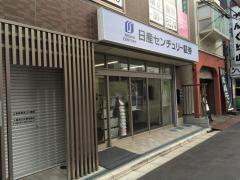 日産証券株式会社 蕨支店