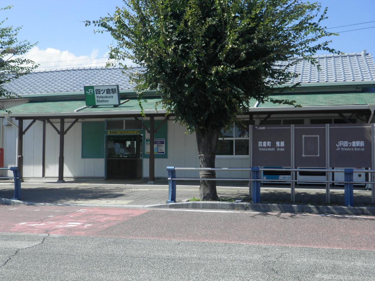 常磐線四ツ倉駅です。