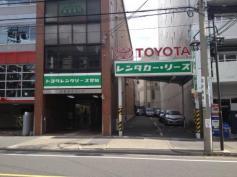 トヨタレンタリース愛知桜通伝馬橋店
