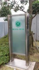 株式会社ハウスオブローゼ
