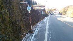 「本田」バス停留所
