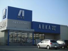アルカドラッグ高砂店