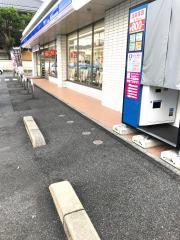 ローソン別府上田の湯店