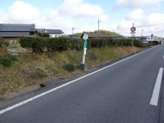 「竜子」バス停留所