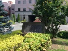 株式会社鶴見製作所