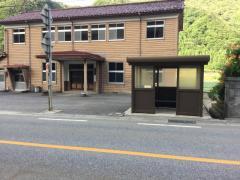 「岩稲」バス停留所