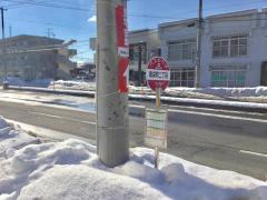 「南栄町二丁目」バス停留所