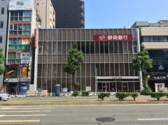 静岡銀行名古屋支店