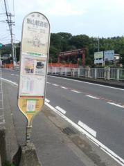 「飯山観音前」バス停留所