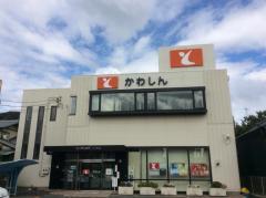 豊川信用金庫二川支店