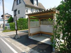 「一ツ松海岸」バス停留所