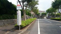 「弥生が丘団地入口」バス停留所