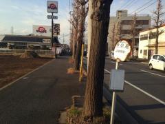 「西小倉」バス停留所