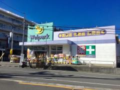 ウェルパーク東武練馬店