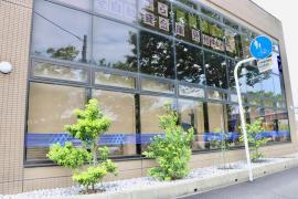 京葉銀行成田西支店