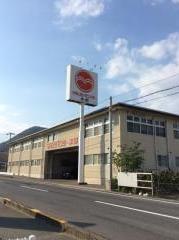 株式会社マルヨシセンター
